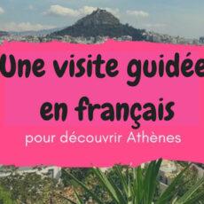 guide français athenes visite guidee