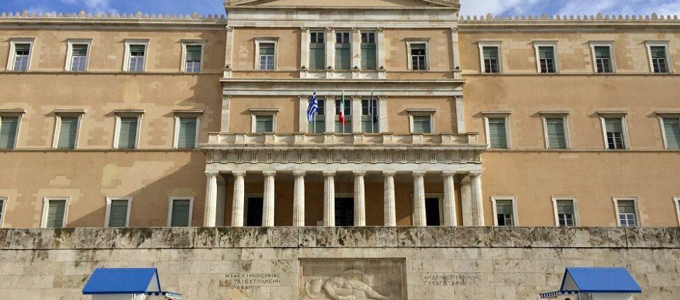 La place Syntagma avec le Parlement grec