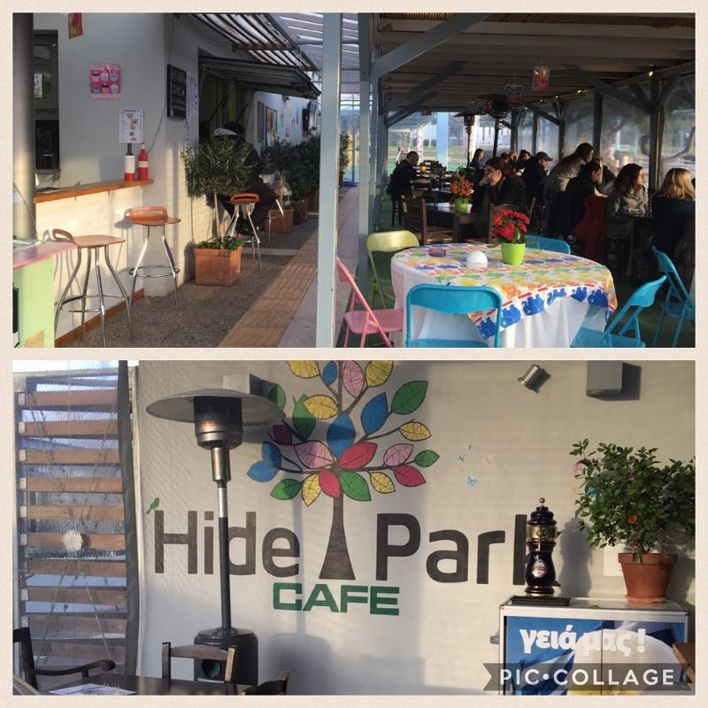 HydePark Cafe - Parc Andrea Papandreou