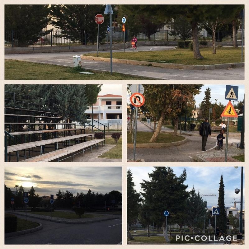 Parc à Velo Andrea Papandreou