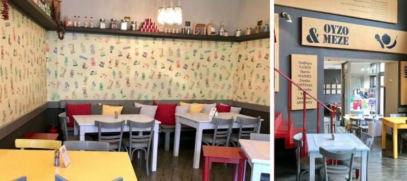 la cigale et la fourmi restaurant athenes kifisia