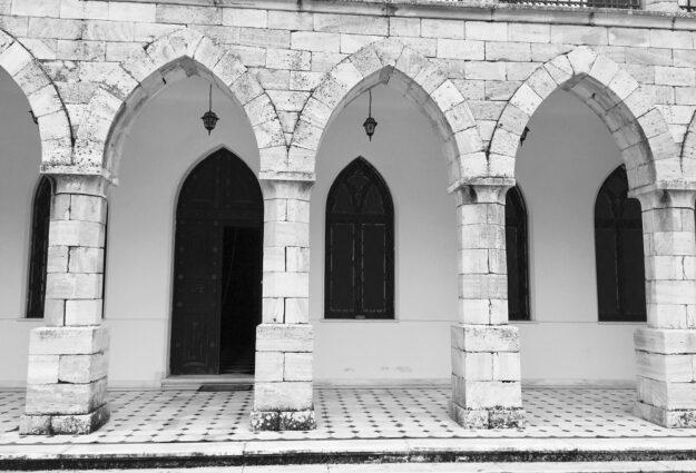 L'architecture du Palais de la ducehsse de Plaisance