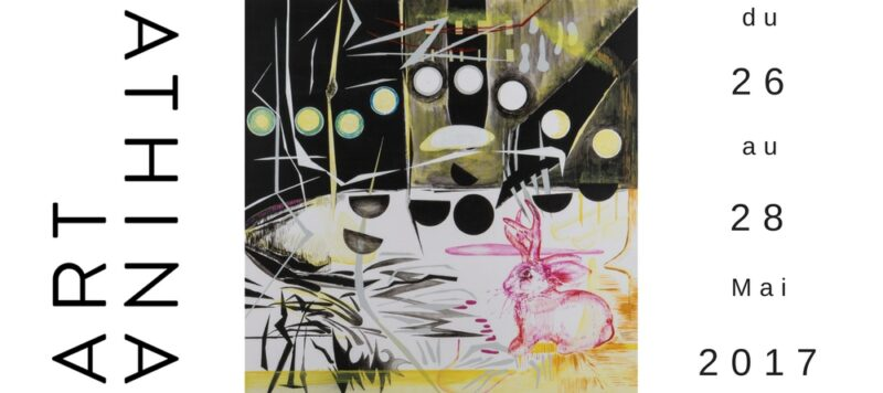 art-athina-athenes Petit jackalop Vania Fertakis