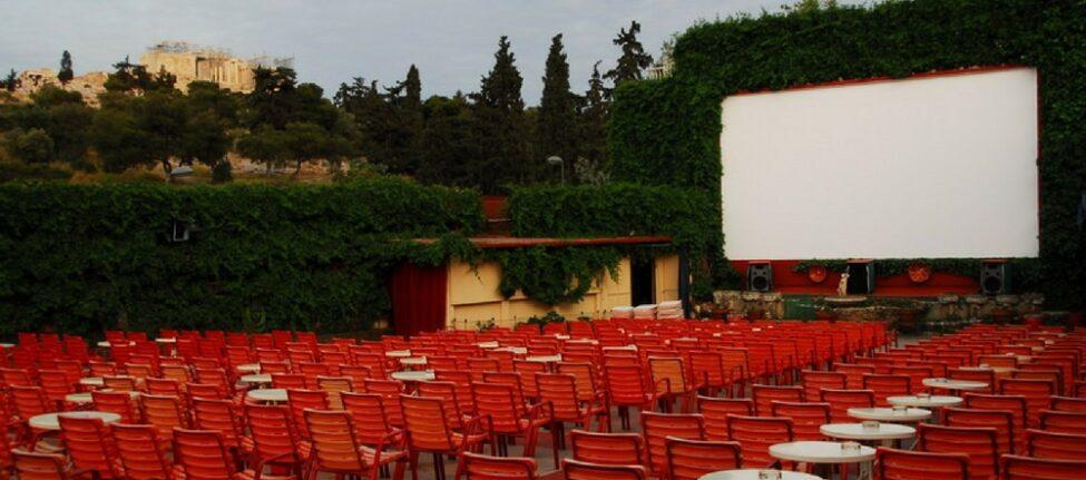 Le cinéma de plein-air Cine Thisio