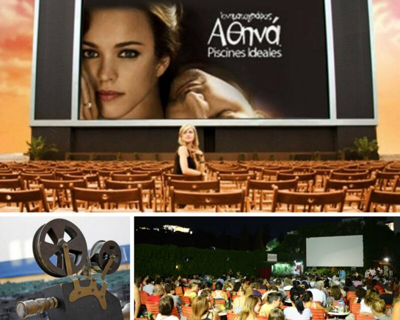 Les cinémas de plein-air Cine Thisio et Piscines ideales