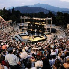 L'ancien théâtre Epidaure