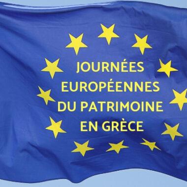 Les journées européennes du patrimoine en Grèce et à Athènes