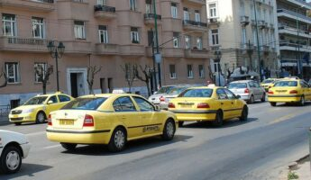 taxis a athenes