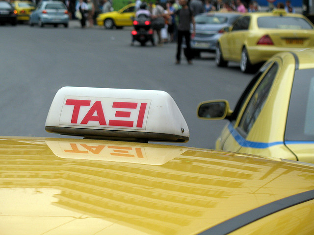 Taxi en Grèce