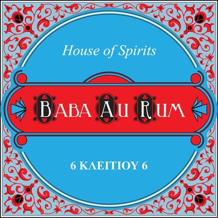 Le logo du bar à cocktails Baba au Rum à Athènes