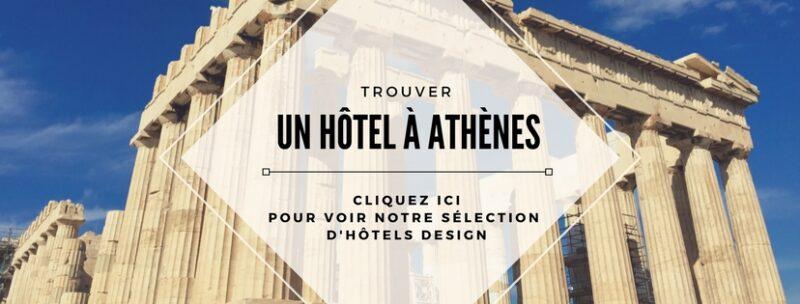 trouver un hotel a athènes