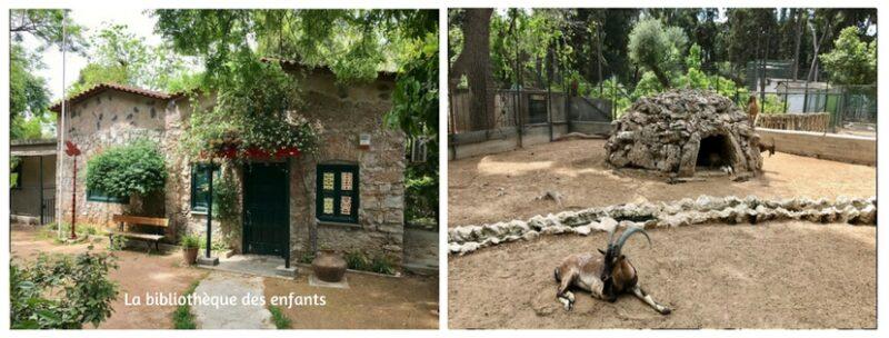 Le zoo du jardin national Athènes