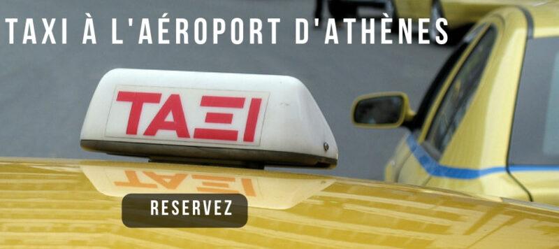 reserver un taxi a athenes aeroport piree