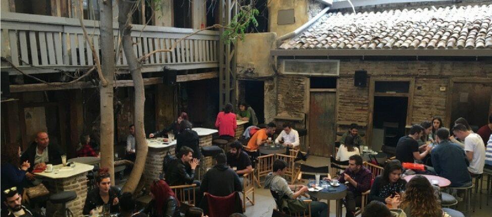 TAF : The Art Foundation Athens