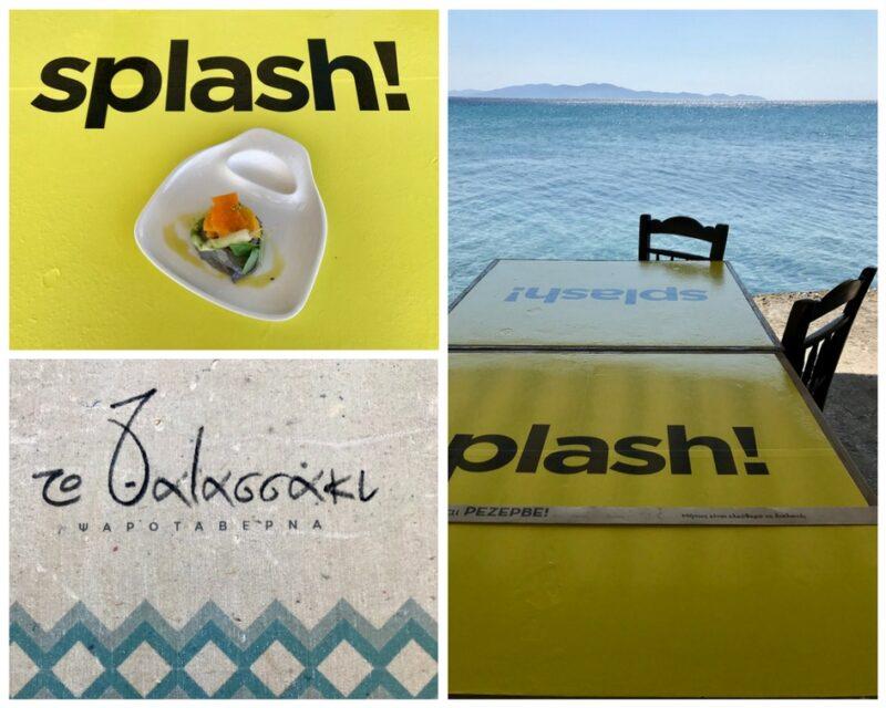 Le restaurant To Thalassaki à Tinos