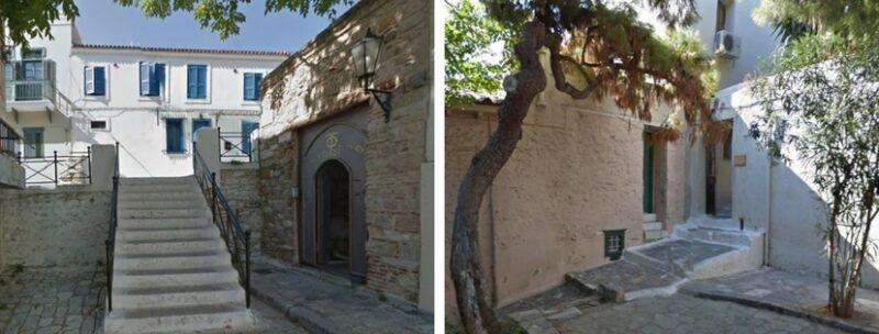 Entrées de l'église Agioi Anargyroi dans Plaka