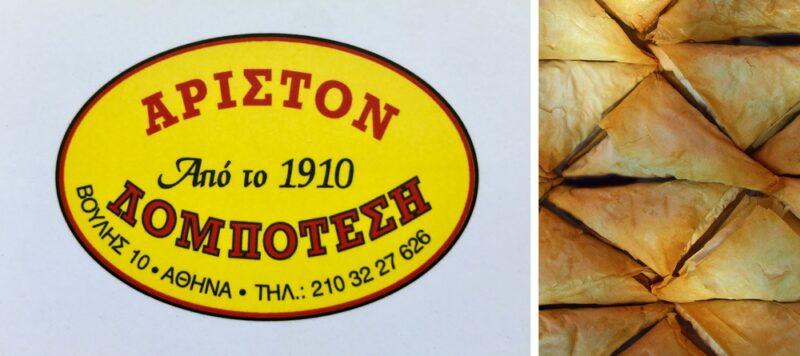 Manger pas cher à Athènes : les pitas d'Ariston