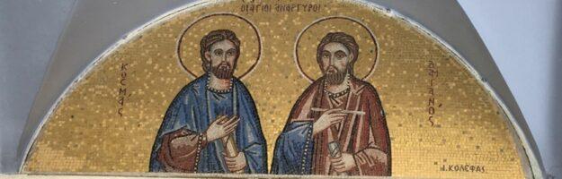 Eglise Agioi Anargyroi, dans Plaka