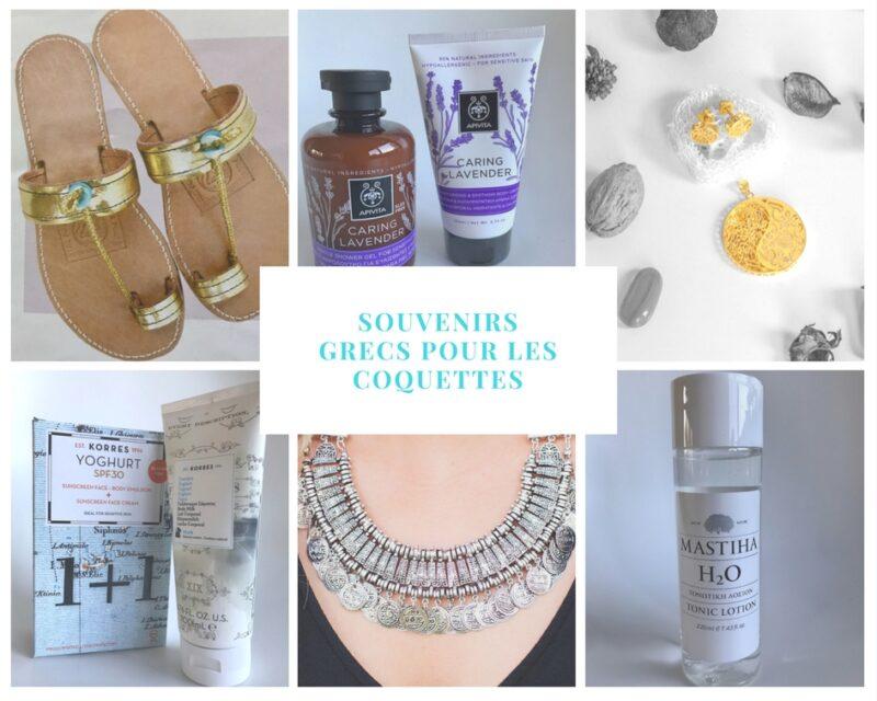 Souvenirs de Grèce : spartiates, bijoux et cosmétique