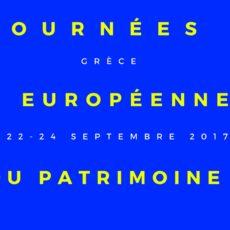 Les journées du patrimoine en Grèce et à Athènes