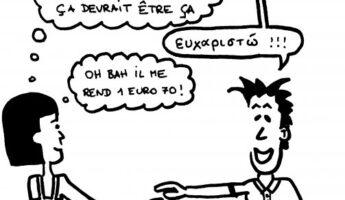 Parler Grec pour les touristes