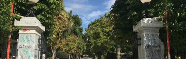 Visiter-Kifisia-parc alsos kifisias