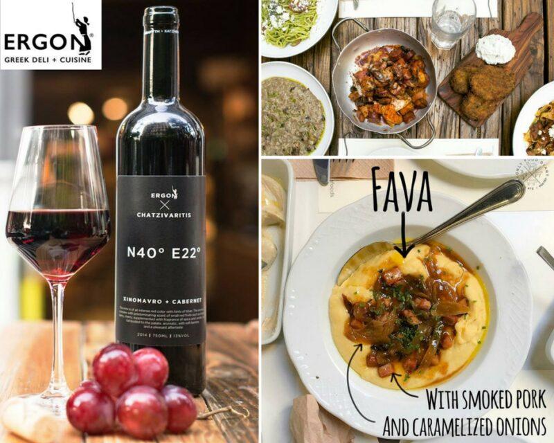 Ergon Taverne restaurant Athènes
