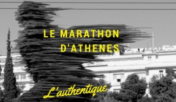Le marathon classique d'Athènes