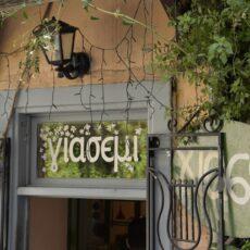 Le café Yiasemi à Plaka, Athènes