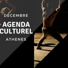 Agenda culturel athènes