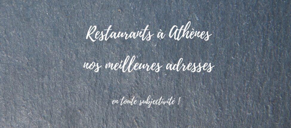 top 10 restaurants athenes