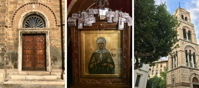L'Eglise Russe d'Athènes : une eglise byzantine