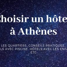Meilleurs hotels athènes