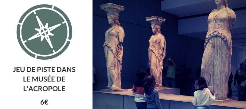 visiter le musée de l'acropole avec des enfants
