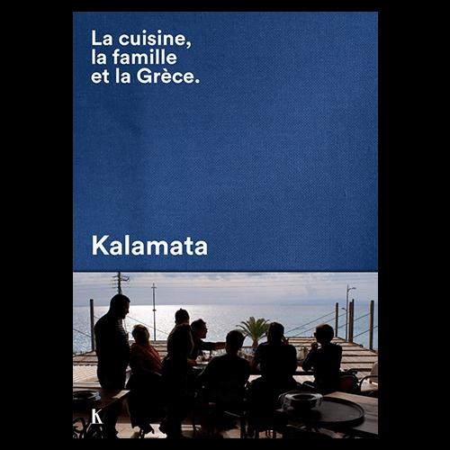 Le livre Kalamata des frères Chantzios, créateurs de kalios