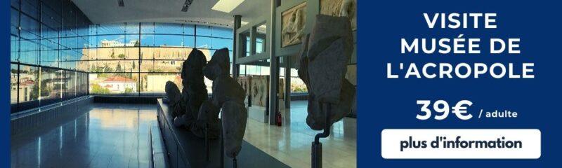 visite guidee en francais du musee de l'acropole athenes