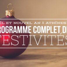 Noël et Nouvel An à Athènes