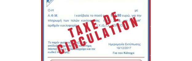 Taxe de Circulation Grèce
