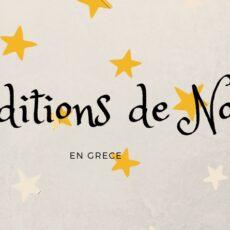 Traditions de Noël en Grèce