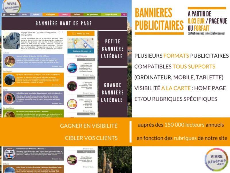 kit media Offre commerciale Vivre Athènes : tarifs et publicité