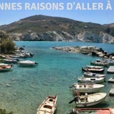 Coup de coeur ile grecque Milos Cyclades