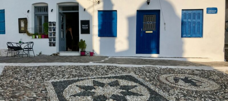 Le village de Plaka à Milos
