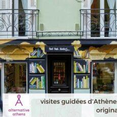 visite d'Athènes en français hors des sentiers battus