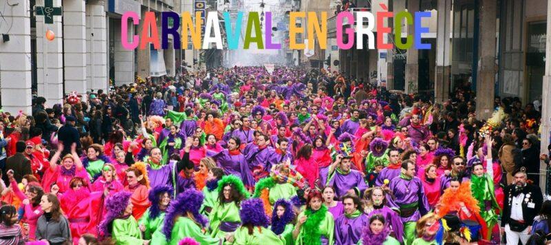 apokries carnaval en grece