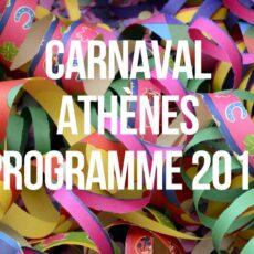carnaval à Athènes grece février 2018