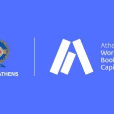 athenes capitale mondiale du livre unesco