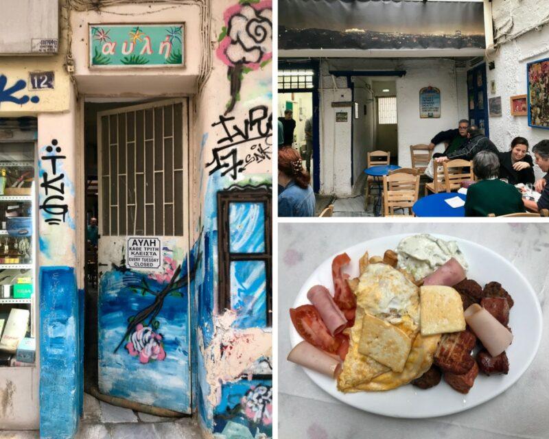 La taverne AVLI à Athènes Psyri. Un resturant insolite à athènes.
