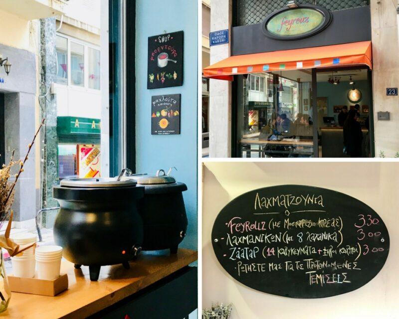 Feyrouz : Street-food orientale pas cher qualité à Athènes.