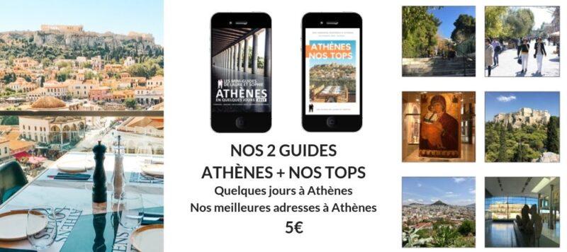 guide athènes - meilleures adresses athènes