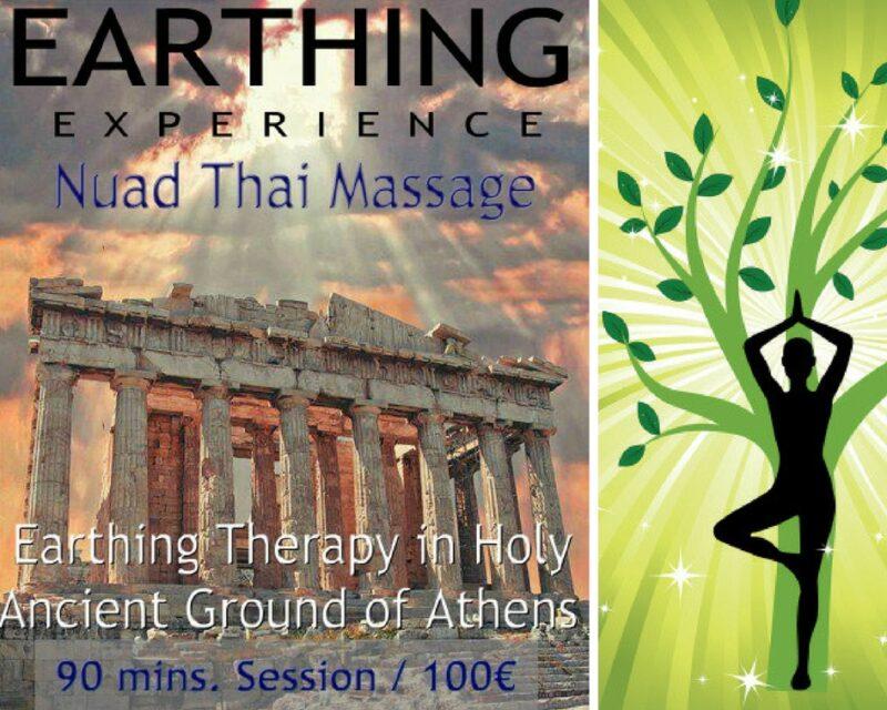 Massage à Athènes